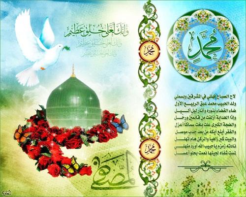 Поздравления по мусульманский